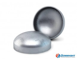 Заглушка эллиптическая нержавеющая AISI304 Ду20 (26,9х2,0мм)