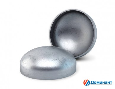 Заглушка эллиптическая нержавеющая AISI304 Ду40 (48,3х2,0мм)